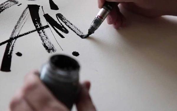 Calligrafia: tecniche, stili e strumenti